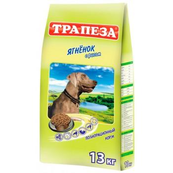 Трапеза сух.корм д/собак Ягненок с рисом 13кг