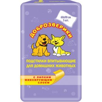 Пелигрин Доброзверики Подстилки впитывающие д/домашних животных с липким фиксирующим слоем 60*90*5шт