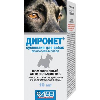 Диронет для собак 10мл. (антигельметик)
