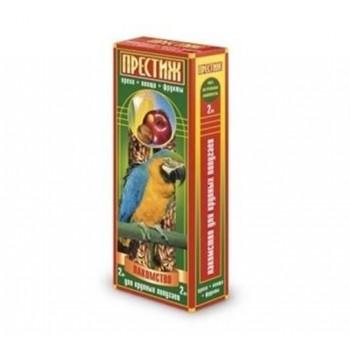 """Престиж """"Жесткие Палочки"""" лакомство для крупных попугаев с овощами,фруктами и орехами, 150 гр"""