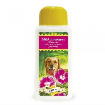Пчелодар Шампунь с мёдом и геранью для собак 250 мл