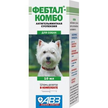 """""""Фебтал Комбо"""" суспензия 10 мл антигельминтик для собак для лечения и профилактики нематодозов и цестодозов"""