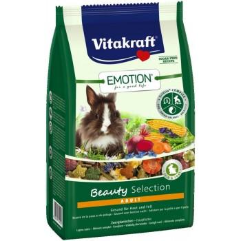 Vitakraft / Витакрафт Vitakraft BEAUTY SELECTION 600 гр. кором для кроликов
