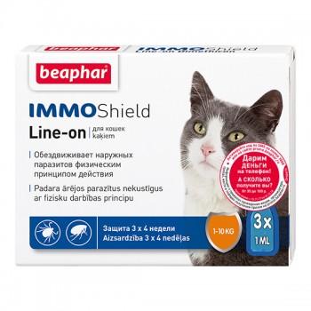 Beaphar / Беафар Капли Vermicon/IMMO Shield от блох и клещей д/кошек 3 пип.