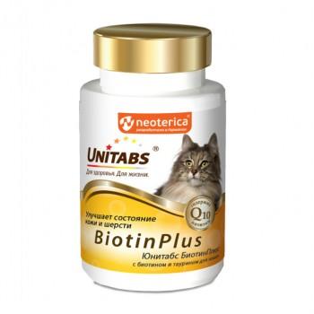 Unitabs / Юнитабс BiotinPlus с Q10 Витамины для кошек с Биотином и таурином 120 таб