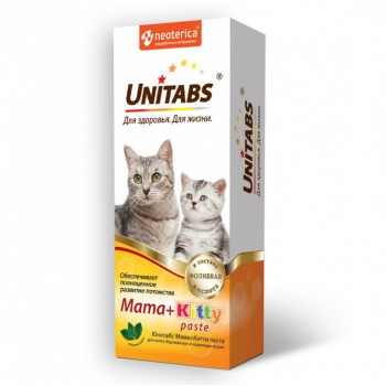 Unitabs / Юнитабс Mama+Kitty paste Паста котят, кормящих и беременных кошек 150 гр