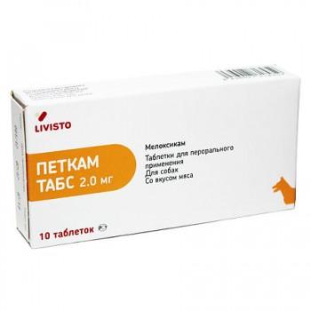 Livisto / Ливисто Петкам Табс 2 мг обладает болеутоляющим, противовоспалительным действием 10 таб