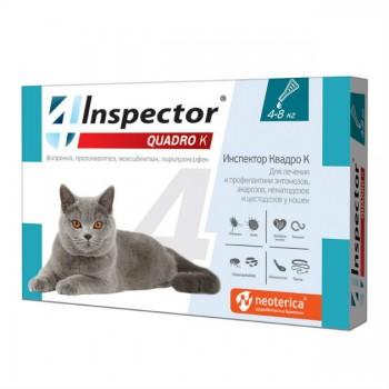 Inspector / Инспектор Квадро К Капли от внешних и внутренних паразитов для кошек от 4 до 8 кг