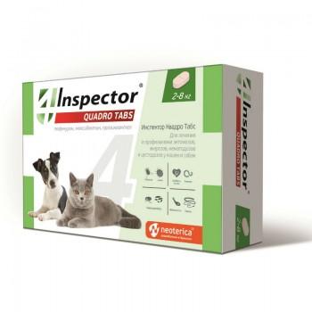 Inspector / Инспектор Quadro Tabs инсекто-акарицидные таблетки от всех паразитов для кошек и собак (2-8 кг)