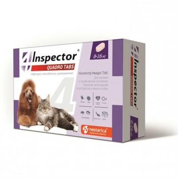 Inspector / Инспектор Quadro Tabs инсекто-акарицидные таблетки от всех паразитов для кошек и собак (8-16 кг)