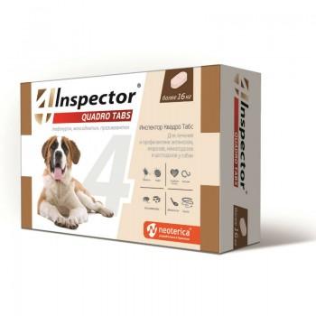 Inspector / Инспектор Quadro Tabs инсекто-акарицидные таблетки от всех паразитов для собак (>16 кг)