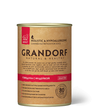 Grandorf / Грандорф консервы для собак Говядина и Индейка (BEEF & TURKEY), 0.4 кг
