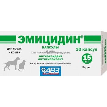 АВЗ ЭМИЦИДИН 30 капсул для собак и кошек антиоксидант антигипоксант для лечения патологических состояний, 15 мг