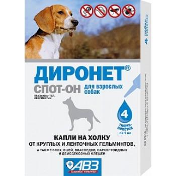АВЗ ДИРОНЕТ СПОТ-ОН капли для собак на холку от круглых и ленточных гельмитов блох вшей и клещей, 4 пипетки по 1 мл