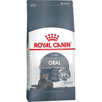Royal Canin / Роял Канин Oral Care для кошек для профилактики образования зубного налета и зубного камня, 1,5 кг