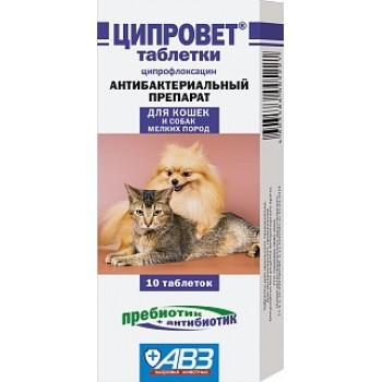 АВЗ ЦИПРОВЕТ для кошек, щенков и мелких собак антибактериальный препарат, 10 таб