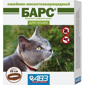 АВЗ БАРС ошейник для кошек инсектоакарицидный защита от блох на 5 месяцев от клещей на 4 месяца, 35 см