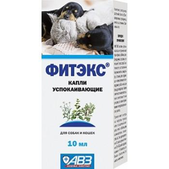 АВЗ ФИТЭКС капли для собак и кошек успокаивающие, 10 мл