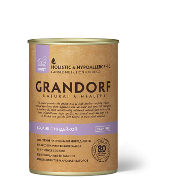 Grandorf / Грандорф консервы для собак Кролик и Индейка, 0.4 кг