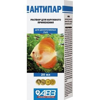 АВЗ АНТИПАР для декоративных рыб лечение эктопаразитарных грибковых бактериальных и инвазионных болезней, 20 мл