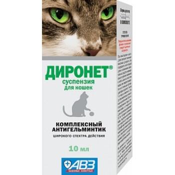 АВЗ ДИРОНЕТ для кошек антигельметик, 10 мл