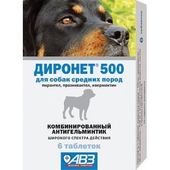 АВЗ ДИРОНЕТ 500 антигельминтик для собак средних пород, 6 таблеток