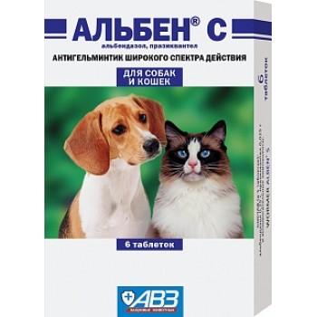 АВЗ АЛЬБЕН С для собак и кошек против круглых и ленточных гельминтов. 6 таблетки