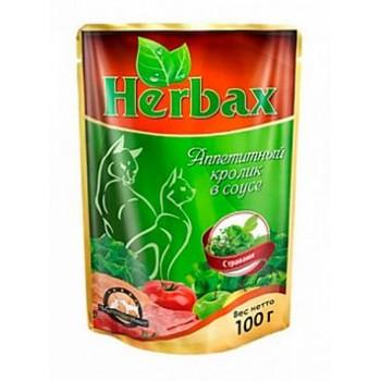 Herbax / Хербакс ПАУЧ д/кошек аппетитный кролик в соусе с травами 100 гр