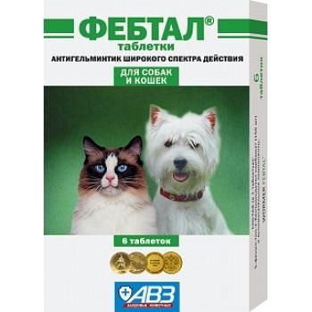 АВЗ ФЕБТАЛ для кошек и собак универсальный антигельминтик против круглых и ленточных гельминтов, 6 таблеток