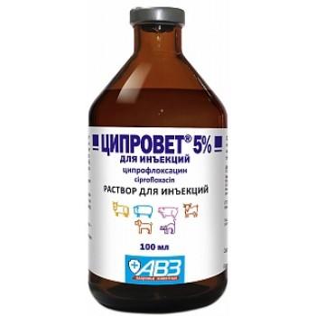 АВЗ ЦИПРОВЕТ 5% для инъекций антибактериальный раствор, 100 мл