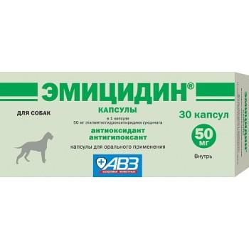 АВЗ ЭМИЦИДИН для собак и кошек антиоксидант антигипоксант для лечения патологических состояний, 50 мг 30 капсул