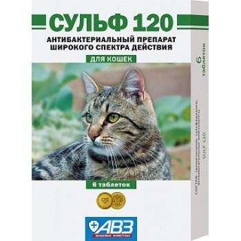 АВЗ СУЛЬФ 120 для кошек при бактериальных инфекциях, 6 таблеток