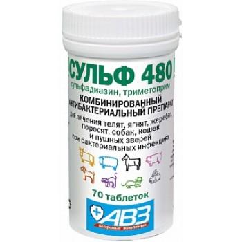 АВЗ СУЛЬФ 480 для лечения бактериальных инфекций у продуктивных животных, 70 таблеток