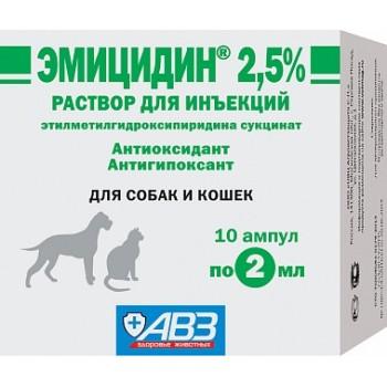 АВЗ ЭМИЦИДИН 2,5% для собак и кошек антиоксидант антигипоксант для лечения патологических состояний, 10 ампул х 2 мл