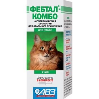 АВЗ ФЕБТАЛ КОМБО для кошек суспензиядля антигельминтик для лечения и профилактики нематодозов и цестодозов, 7 мл