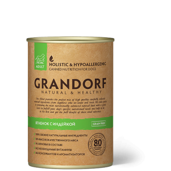 Grandorf / Грандорф консервы для собак Ягненок и Индейка (LAMB & TURKEY), 0.4 кг