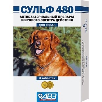 АВЗ СУЛЬФ 480 для собак антибактериальный препарат широкого спектра действия, 6 таблеток