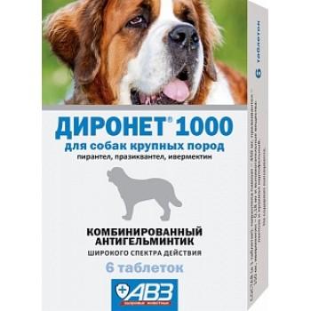 АВЗ ДИРОНЕТ 1000 для собак крупных пород, 6 таблеток