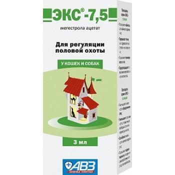 АВЗ ЭКС-7,5 суспензия для кошек и собак для регуляции половой охоты, 3 мл