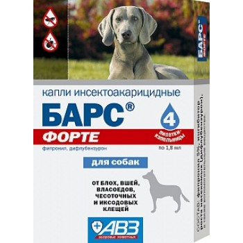 АВЗ БАРС ФОРТЕ капли для собак инсектоакарицидные от блох вшей волосовиков чесоточных и иксодовых клещей, 4 дозы
