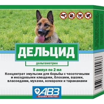 АВЗ ДЕЛЬЦИД в виде эмульсии для кошек и собак для наружного применения, инсектоакарицидный препарат, 5 ампул по 1 дозе 2 мл