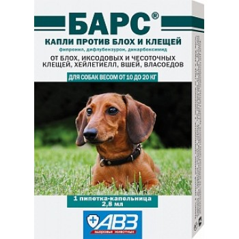 АВЗ БАРС капли для собак от 10 кг до 20 кг против блох и клещей, 1 пипетка по 2.8 мл