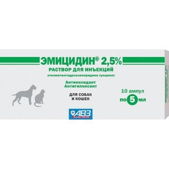 АВЗ ЭМИЦИДИН 2,5% для собак и кошек антиоксидант антигипоксант для лечения патологических состояний, 10 ампул х 5 мл