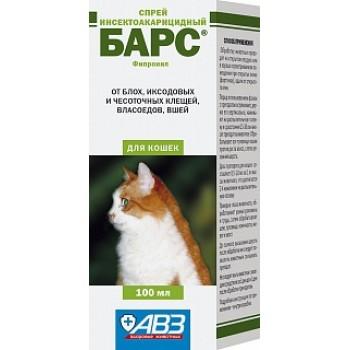 АВЗ БАРС спрей для кошек инсектоакарицидный, 100 мл