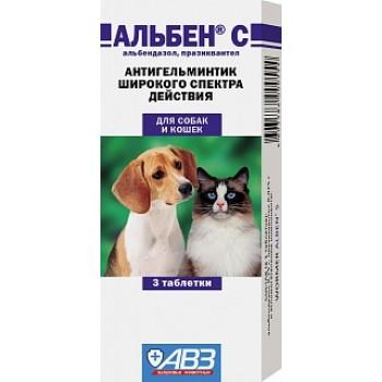 АВЗ АЛЬБЕН С для собак и кошек против круглых и ленточных гельминтов, 3 таблетки
