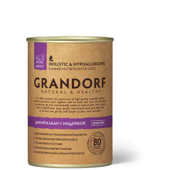 Grandorf / Грандорф консервы для собак Кабан и Индейка, 0.4 кг
