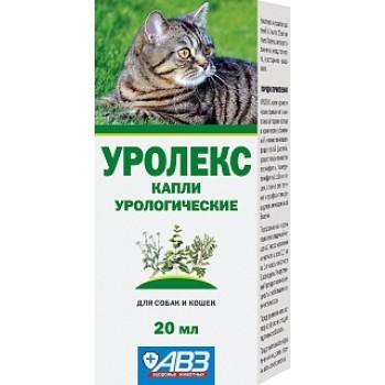 АВЗ УРОЛЕКС капли урологические для кошек и собак, 20 мл