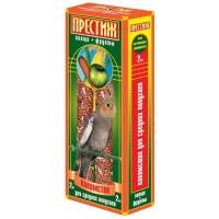 """Престиж """"Жесткие Палочки"""" лакомство для средних попугаев с овощами и фруктами, 150 гр"""