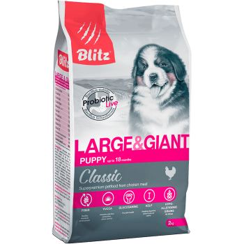 Blitz / Блитц сухой корм для щенков крупных пород, 2 кг