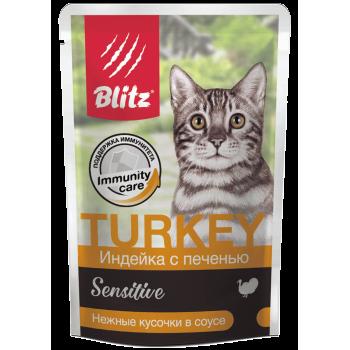 Blitz / Блитц Кон. д/кошек Индейка с Печенью в соусе, 85 гр